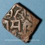 Coins Inde. Bundi. Georges V (1910-1936). 1/2 paisa