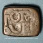 Coins Inde. Bundi. Victoria (1837-1901). Paisa