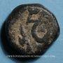 Coins Inde. Elichpur, sous domination d'Hyderabad. 1 paisa, 2 moitié du 13e siècle de l'Hégire