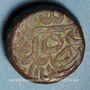 Coins Inde. Empire Moghol. Muhammad Akbar (963-1014H = 1556-1605). Dam. Dogaon