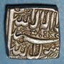 Coins Inde. Empire Moghol. Muhammad Akbar (963-1014H = 1556-1605). Roupie, 998H. Ahmadabad (?)