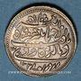 Coins Inde. Empire Moghol. Muhammad Jahangir (1014-1037H = 1605-1627). Roupie au zodiaque, 133/77(sic)