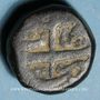 Coins Inde. Empire Moghol. Muhammad Shah Jahan (1037-68H = 1628-58). Dam (10)45. Bairata