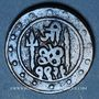 Coins Inde. Gwalior. Jayaji Rao (1259-1304H = 1843-1886). Paisa 1926VS