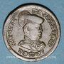 Coins Inde. Gwalior. Madho Rao (1943-82VS = 1886-1925). 1/4 anna 1974VS (= 1917)