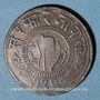 Coins Inde. Jaora. Muhammad Ismail (1282-1313H = 1865-95). 1 paisa 1310H /1893