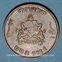 Coins Inde. Jivaji Rao (1985-2005VS = 1925-1948). 1/4 anna 1986VS (= 1929)