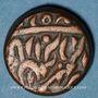Coins Inde. Jodhpur. Umaid Singh (1917-1947). 1/4 anna 1937-39 au nom de Georges VI