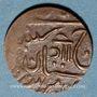 Coins Inde. Jodhpur. Umaid Singh (1917-1947). 1/4 anna (1943) au nom de Georges VI