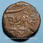 Coins Inde. Kutch. Desalji II (1234-77h = 1818-60). Dhinglo, vers 1850