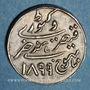 Coins Inde. Kutch. Khengarji III (1932-98VS = 1875-1942). 1 kori 1899H /1956VS