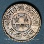 Coins Inde. Kutch. Khengarji III (1932-98VS = 1875-1942). 1 kori au nom de Georges V 1936 = 1992VS