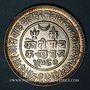 Coins Inde. Kutch. Khengarji III (1932-98VS = 1875-1942). 5 kori au nom de Georges V 1924 = 1980VS