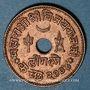 Coins Inde. Kutch. Vijayarajji (1998-2004VS = 1942-1947). 1 dhinglo au nom de Georges VI 1947 = 2004VS