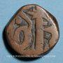 Coins Inde. Mewar. Bhim Singh (1192-1244H = 1777-1828). Paisa, n.d. (1760-1806)