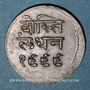 Coins Inde. Mewar. Fatteh Singh (1941-86VS = 1884-1929). 1/2 anna 1999VS = 1942