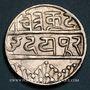 Coins Inde. Mewar. Protectorat Britannique (1818-1948). Roupie