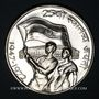 Coins Inde. République. 10 roupies 1972 (B) Mumbai