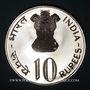 Coins Inde. République. 10 roupies 1974 (B) Mumbai. 12 000 ex !