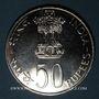 Coins Inde. République. 50 roupies 1975 (B) Mumbai