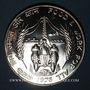 Coins Inde. République. 50 roupies 1976 (B) Mumbai