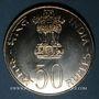 Coins Inde. République. 50 roupies 1977 (B) Mumbai