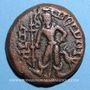 Coins Inde. Vallée du Gange. Période post kouchane (190-340). Unité de bronze (3e siècle)