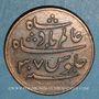 Coins Indes Anglaises. Gouvernement du Bengale. Pice n.d. 37. Calcutta