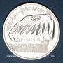 Coins Israël. 1 shekel 1982. Lampe d'hanoukkah du Yémen