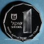 Coins Israël. 1 shekel 1983