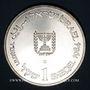Coins Israël. 1 shekel 1984. 36e anniversaire de l'Indépendance