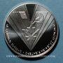 Coins Israël. 1 shekel 1995 (h). 50e anniversaire de la fin de la 2e Guerre Mondiale
