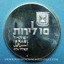 Coins Israel. 10 lirot 1974. 25e anniversaire de l'Indépendance