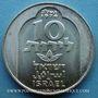 Coins Israel. 10 lirot 1974