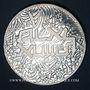Coins Israël. 2 shekels 1984. 36e anniversaire de l'Indépendance