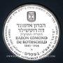Coins Israël. 2 sheqalim 1982. 100e anniversaire de l'établissement d'Edmond de Rothschild en Israël