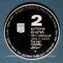 Coins Israël. 2 sheqalim 1995 (h). 50e anniversaire de la fin de la 2e Guerre Mondiale