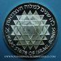 Coins Israël. 25 lirot 1975. 27e anniversaire de l'Indépendance