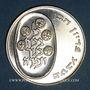 Coins Israël. 25 lirot 1975. Pidyon Haben