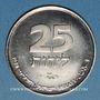 Coins Israël. 25 lirot 1978. Lampe d'Hanouka de France