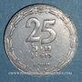 Coins Israel. 25 mils 1949