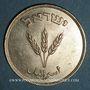 Coins Israel. 250 pruta (1949)