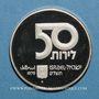 Coins Israël. 50 lirot 1979