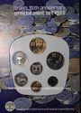 Coins Israël. Série piéfort 1983