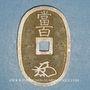 Coins Japon. 100 mon (1835-1870)