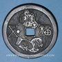 Coins Japon. Fukuroku sen. Les cinq formes du Bonheur. Amulette