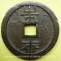 Coins Japon. Iles de Ryukyu (îles Luchu). 1/2 shu (1862)