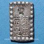 Coins Japon. Komei (1847-1866). 1 shu (1853-1865).