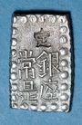 Coins Japon. Mutsuhito (Meiji Tenno) (1867-1912). 1 shu (1868-1869)