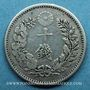 Coins Japon. Mutsuhito (Meiji Tenno) (1867-1912). 10 sen an 18 (= 1885)